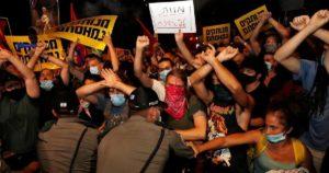 Israël , Les manifestations anti Netanyahu se multiplient, les dessous 1