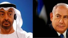 Israël et les Emirats Arabes Unis enterrent la hache de guerre