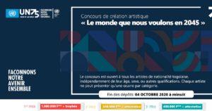 Un concours des Nations Unies à l'intention des artistes a été lancé (2)
