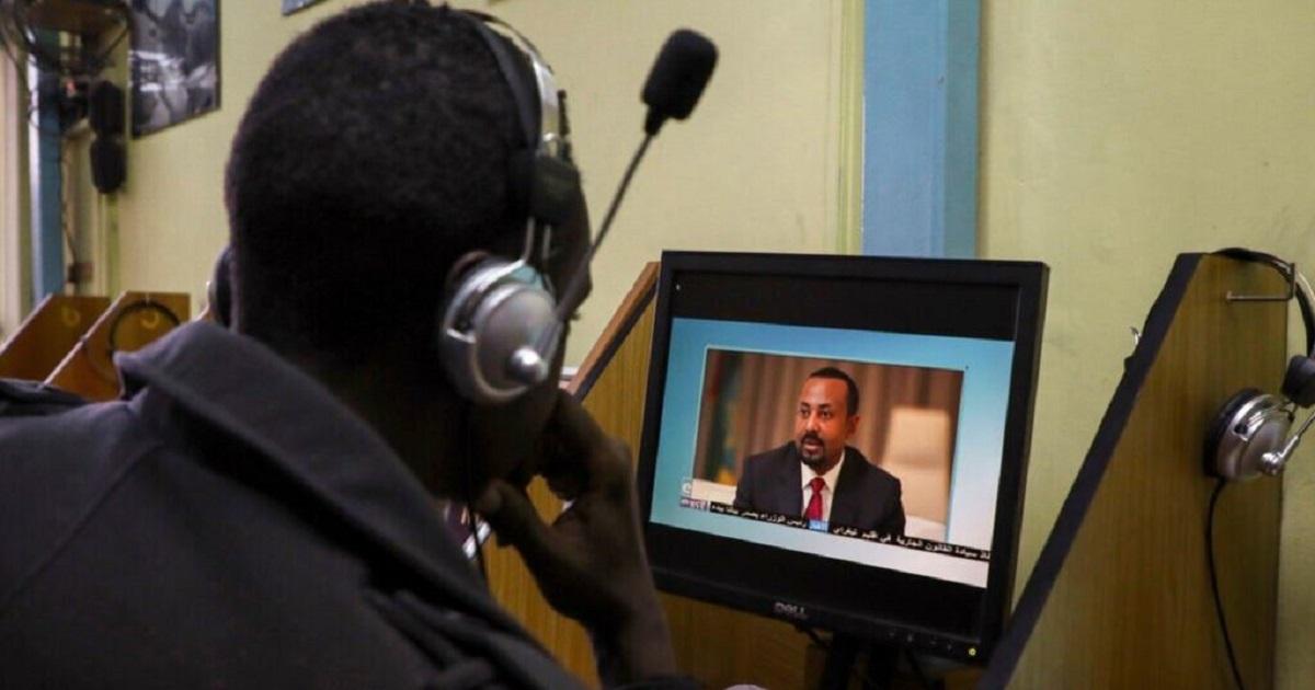 Ethiopie : un accès humanitaire illimité de l'ONU au Tigre, bientôt acquis