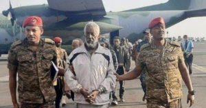 Arrestation des dirigeants du TPLF en Éthiopie..
