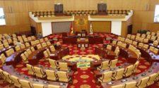 Covid-19: le parlement ghanéen fermé pour trois semaines