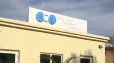 Francophone cultural center in Rwanda: symbol of the normalization of relations with Paris